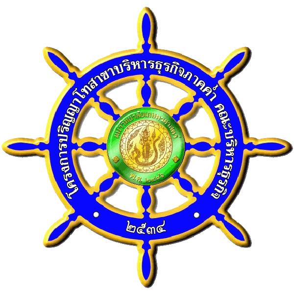 logo ymba thai
