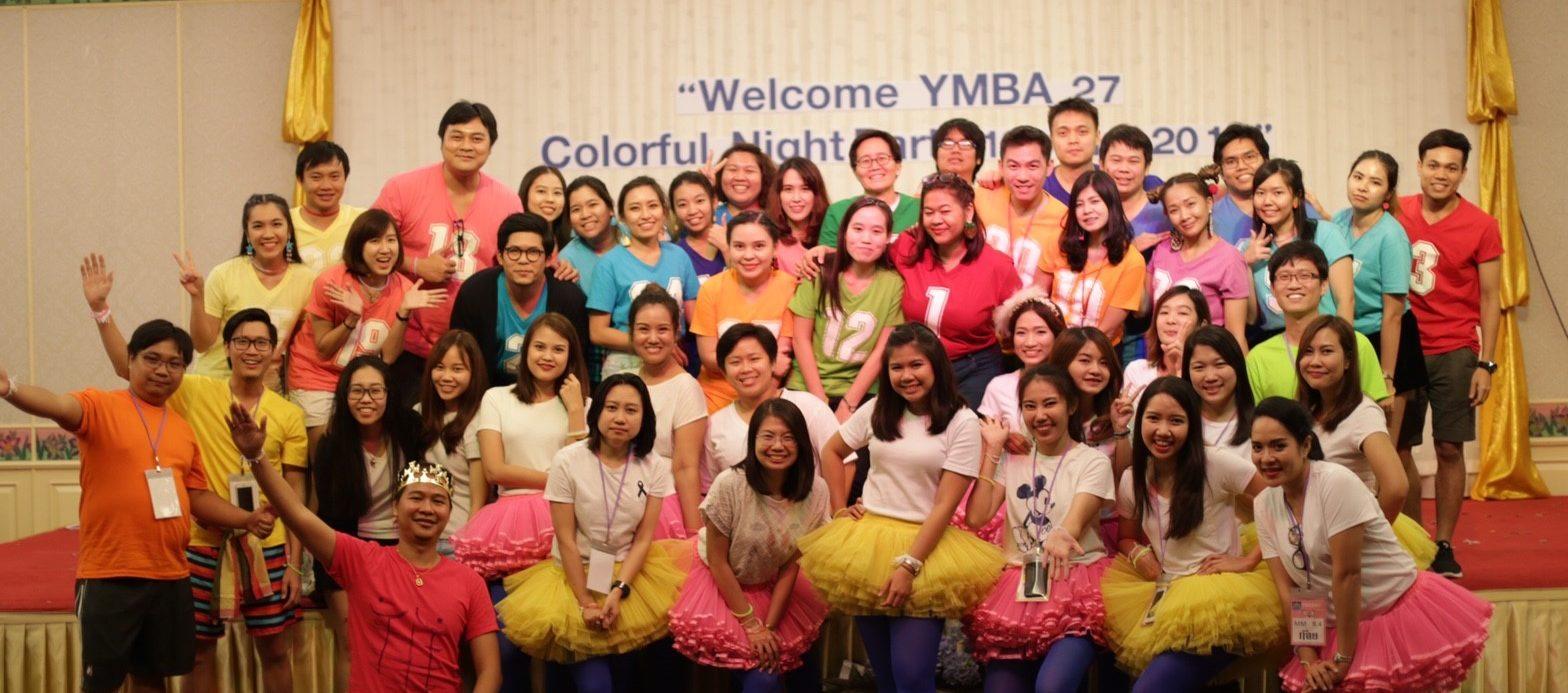 Color Full Night พี่น้องชาว YMBA KU #26,#27 ประจำปี 2560